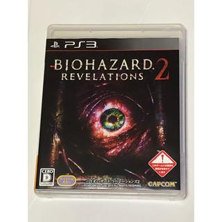 PlayStation3 - PS3 バイオハザード リベレーションズ2