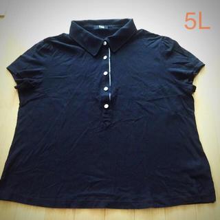 ニッセン(ニッセン)の襟付きカットソー5L(ポロシャツ)