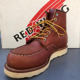 レッドウィング(REDWING)のharukawa様専用 レッドウィング アイリッシュセッター875(ブーツ)