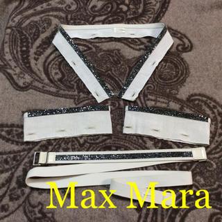 マックスマーラ(Max Mara)のマックスマーラキューブビジューセット(ロングコート)