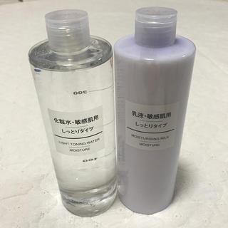 ムジルシリョウヒン(MUJI (無印良品))の無印 化粧水、乳液(化粧水 / ローション)