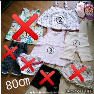 コムサイズム(COMME CA ISM)の女の子 夏服3点まとめ売り 80 オマケ靴下2足付き(その他)