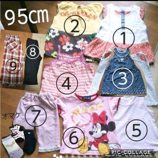 サンリオ(サンリオ)の女の子 夏服 9点まとめ売り 95 +オマケの靴下3足 (ワンピース)