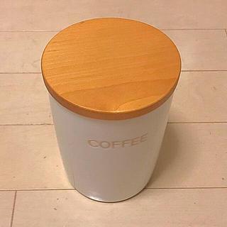 アフタヌーンティー(AfternoonTea)のアフタヌーンティー コーヒー入れ(食器)