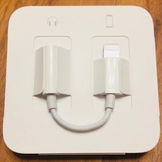 Apple - iPhone イヤホン 変換アダプター新品未使用
