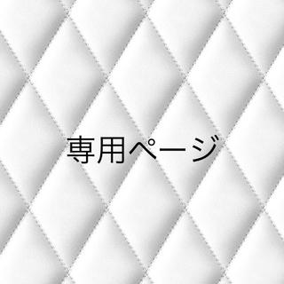 カスタネ(Kastane)の太フリンジマフラー(マフラー/ショール)