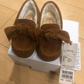 プティマイン(petit main)のプチマイン 靴 新品(フラットシューズ)