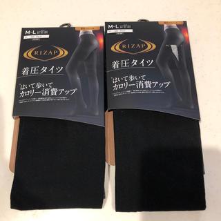 GUNZE - ライザップ 着圧タイツ M〜L  ブラック 80デニール