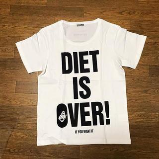 flumpool フランプール DIET IS OVER Tシャツ