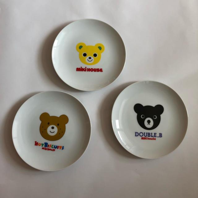 mikihouse(ミキハウス)のミキハウス 食器 キッズ/ベビー/マタニティの授乳/お食事用品(離乳食器セット)の商品写真