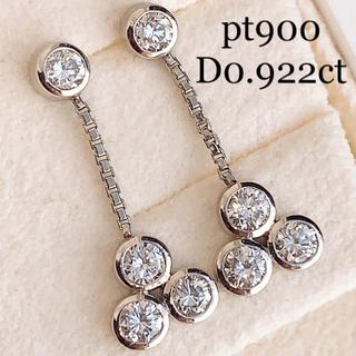 デビアス(DE BEERS)のpt900 スイングダイヤモンドピアス計0.922ct K18アコヤパールピアス(ピアス)