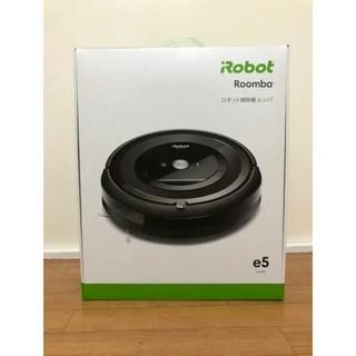 iRobot - ルンバe5 新品未使用