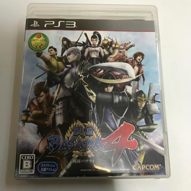 PlayStation3(プレイステーション3)の戦国BASARA4   PS3ソフト エンタメ/ホビーのゲームソフト/ゲーム機本体(家庭用ゲームソフト)の商品写真