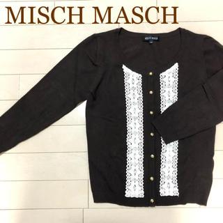 ミッシュマッシュ(MISCH MASCH)の未使用★レース装飾七分袖カーディガン(カーディガン)
