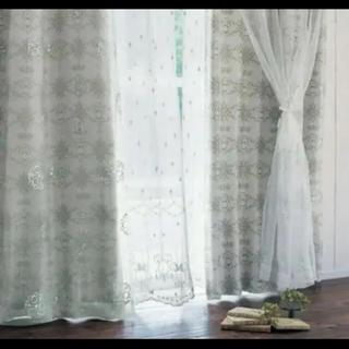 ベルメゾン - ベルメゾン 遮光カーテン