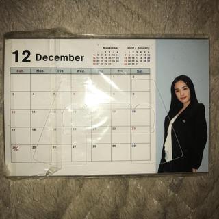 エーユー(au)のau 仲間由紀恵 カレンダー 2006年(女性タレント)