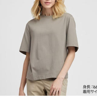 ユニクロ(UNIQLO)のユニクロ クロップドクルーネックT(Tシャツ(半袖/袖なし))