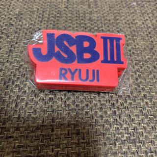 三代目 J Soul Brothers - 三代目 今市隆二 マグネットクリップ
