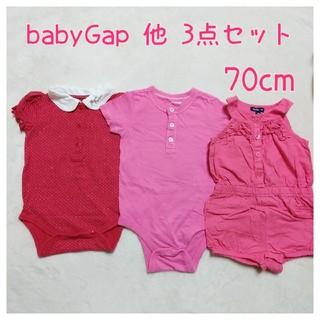 ベビーギャップ(babyGAP)の美品★babyGap ロンパース 3点セット(ロンパース)