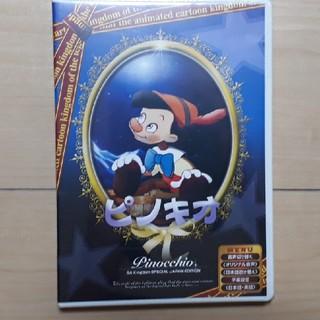 Disney - ディズニーDVD  ピノキオ