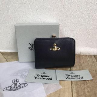 Vivienne Westwood - ☆新品未使用☆ヴィヴィアン☆上質レザー がま口タイプ折り財布☆ブラック