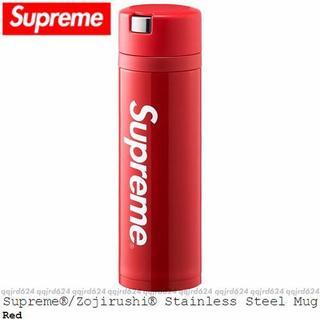 Supreme - Supreme Zojirushi stainless steel mug