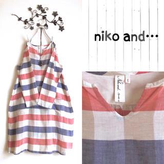 niko and... - niko and*ニコアンド*ゆったり綿麻ワンピース