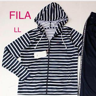フィラ(FILA)のFILA レディース 吸水速乾 UVカット セットアップ LL パーカー パンツ(パーカー)