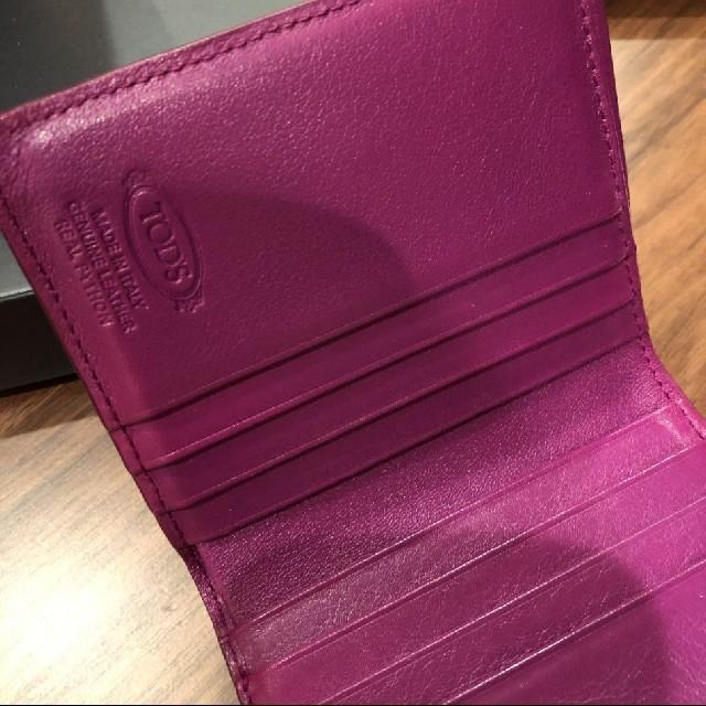 TOD'S(トッズ)の美品TOD'S三つ折財布 レディースのファッション小物(財布)の商品写真