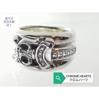 Chrome Hearts - 復活!宝石の島★即決!大人気!クロムハーツ☆シルバーリング☆15号☆i