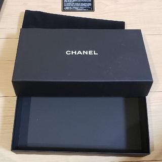 シャネル(CHANEL)の確認用(財布)