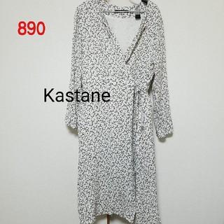カスタネ(Kastane)の890♡カスタネ 巻きワンピース(ひざ丈ワンピース)