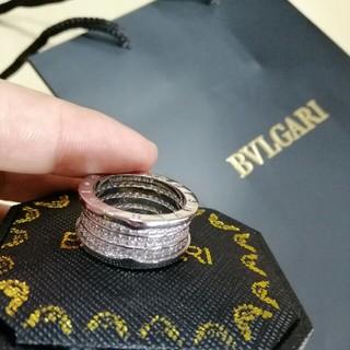 ブルガリ(BVLGARI)のお勧め  BVLGARI   リング  男女兼用(リング(指輪))