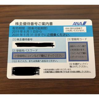 エーエヌエー(ゼンニッポンクウユ)(ANA(全日本空輸))のANA 全日本空輸 株主優待券 1枚(その他)