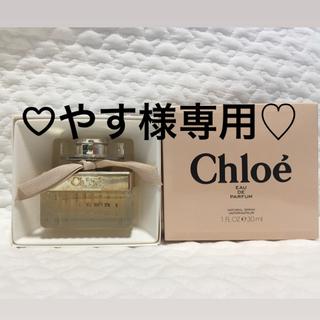 Chloe - ♡やす様専用♡