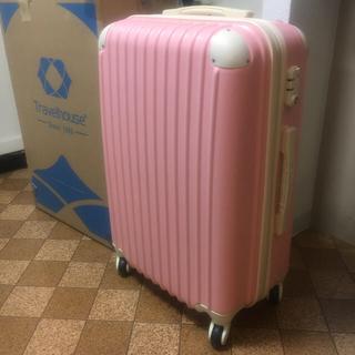 【未使用】スーツケース ピンクベージュ
