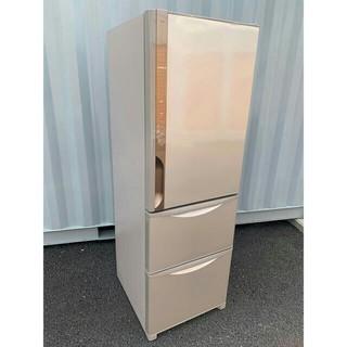 日立 - 日立 冷凍冷蔵庫 自動製氷付 375L 新古品