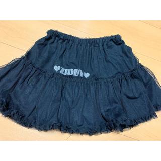 ジディー(ZIDDY)の黒 チュール スカート(スカート)