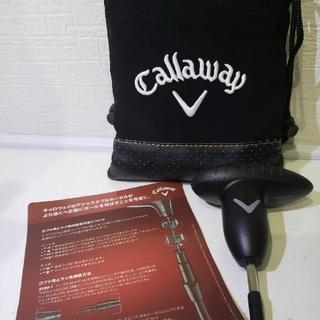 キャロウェイゴルフ(Callaway Golf)のキャロウェイ レンチ カチャカチャ(ゴルフ)
