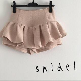 snidel - 処分セール💋snidelショートパンツ スカパン キュロット