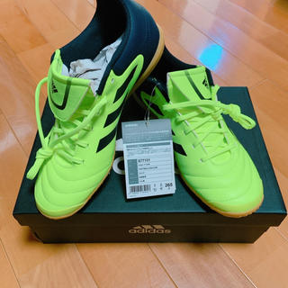 adidas - adidas フットサルシューズ26.5cm