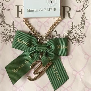 メゾンドフルール(Maison de FLEUR)のY 京都店 限定色 抹茶 グリーン メゾンドフルール イニシャルチャーム(チャーム)
