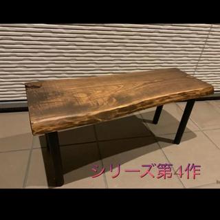 ヒノキのハンドメイドローテーブルNo.4(ローテーブル)