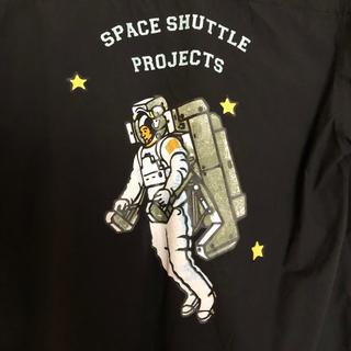 GU - GU / NASA