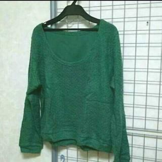 デコルテがキレイに見える☀素材が珍しい緑のニット❇Mサイズニット(ニット/セーター)