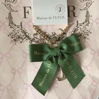 メゾンドフルール(Maison de FLEUR)のJ 京都店 限定色 抹茶 グリーン メゾンドフルール イニシャルチャーム(チャーム)