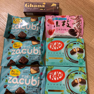 Nestle - チョコレート菓子 7点セット キットカット他