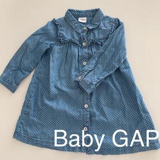 ベビーギャップ(babyGAP)の【Baby GAP 】  2years 95サイズ シャツワンピ(ワンピース)