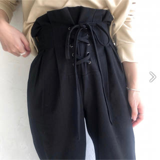 TODAYFUL - willfully front lathe up longer pants