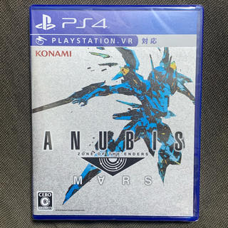 PlayStation4 - ANUBIS ZONE OF THE ENDERS:M∀RS